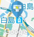 NTTクレド白島ビル(1F)のオムツ替え台情報
