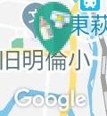 マルキュウ アトラス萩店(2F)の授乳室・オムツ替え台情報