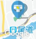 尾道市立美術館(1F)のオムツ替え台情報