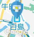 広島高速交通 白島駅(改札内)のオムツ替え台情報