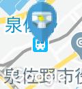 泉佐野駅(改札内)のオムツ替え台情報