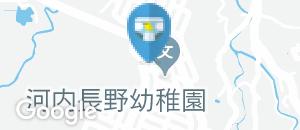 河内長野市 ほのぼのルーム大矢船のオムツ替え台情報