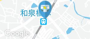 和泉橋本駅(改札内)のオムツ替え台情報