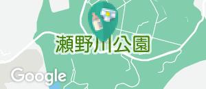 瀬野川公園(1F)の授乳室・オムツ替え台情報