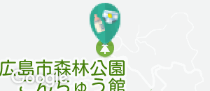 ひろしま遊学の森 広島市森林公園(1F)の授乳室・オムツ替え台情報
