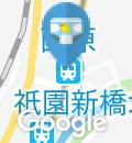 西原駅(改札内)のオムツ替え台情報