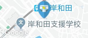 グラッチェガーデンズ 東岸和田店のオムツ替え台情報