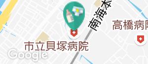 市立貝塚病院(1階 受付の横)の授乳室・オムツ替え台情報