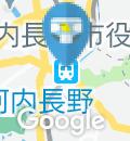 南海電気鉄道 河内長野駅(改札内)のオムツ替え台情報
