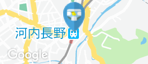 近畿日本鉄道(近鉄) 河内長野駅(改札内)のオムツ替え台情報