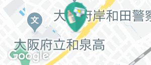 ジョーシン岸和田店(3F)の授乳室・オムツ替え台情報
