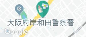 スーパーオートバックス 岸和田(1F)の授乳室・オムツ替え台情報