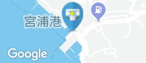 海の駅なおしまのオムツ替え台情報