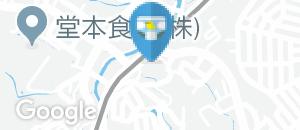 ファクトリー 沼田 ジーンズ