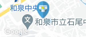 くら寿司和泉中央店(1F)のオムツ替え台情報