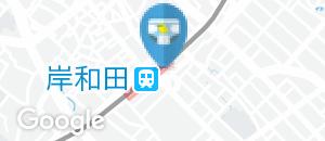岸和田駅(改札内)のオムツ替え台情報