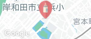岸和田市役所の授乳室情報