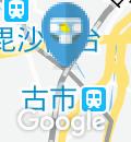JR西日本 大町駅(改札外)のオムツ替え台情報