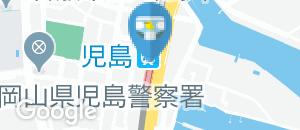 JR西日本 児島駅(改札内)のオムツ替え台情報