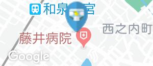 ウエルシア 岸和田西之内店のオムツ替え台情報
