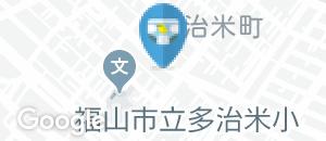 スターバックスコーヒー 福山多治米店(1F)のオムツ替え台情報