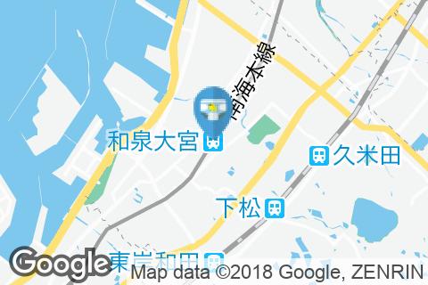 和泉大宮駅(改札内)のオムツ替え台情報