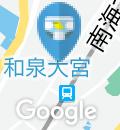 ウエルシア岸和田加守店のオムツ替え台情報