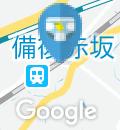 すたみな太郎 福山赤坂店のオムツ替え台情報