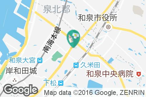 ニトリ岸和田店(2F)の授乳室・オムツ替え台情報