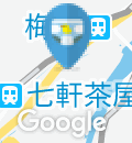 はま寿司 広島八木店のオムツ替え台情報