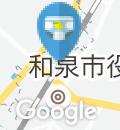 和泉府中駅のオムツ替え台情報