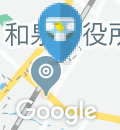 和泉府中メモリアルホールのオムツ替え台情報