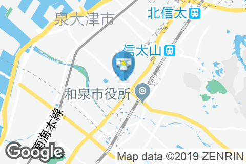 山陽マルナカ 泉大津店(1F)のオムツ替え台情報