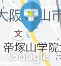 びっくりドンキー 大阪狭山店のオムツ替え台情報