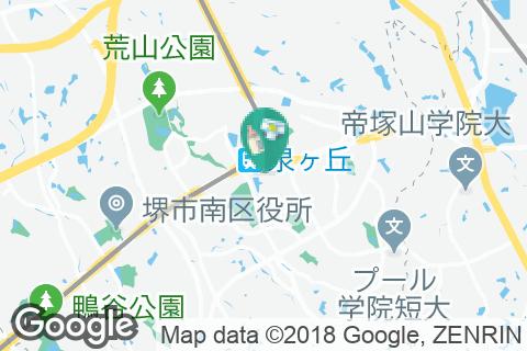 大阪府立大型児童館ビッグバンの授乳室・オムツ替え台情報