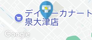 西松屋 泉大津店(1F)のオムツ替え台情報
