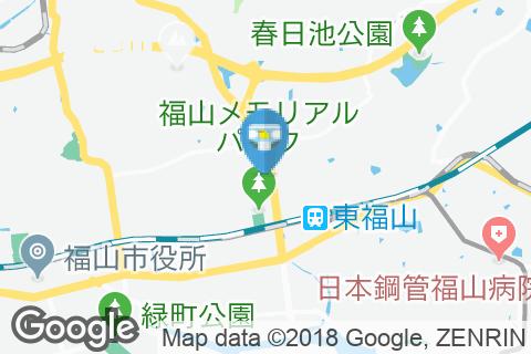 しゃぶしゃぶ 露庵 福山南蔵王店(1F)のオムツ替え台情報