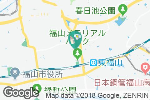パナソニックリビング ショウルーム福山(1F)の授乳室・オムツ替え台情報