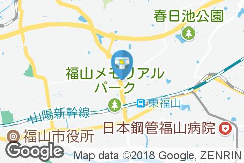福山甲羅本店(1F)のオムツ替え台情報