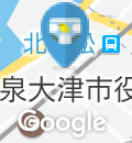 泉大津フタバボウル(2F)のオムツ替え台情報