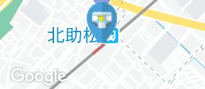 北助松駅(改札内)のオムツ替え台情報