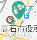 鶴兆高石店(1F)の授乳室・オムツ替え台情報