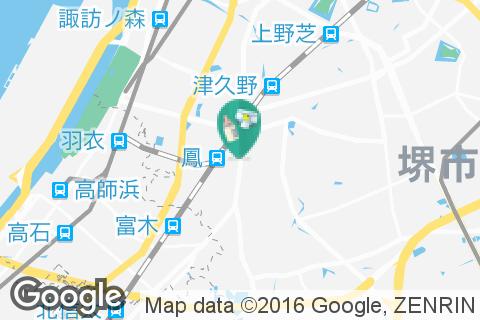 大阪府西堺警察署の授乳室・オムツ替え台情報