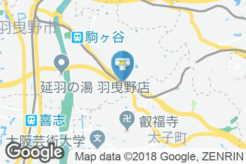 上ノ太子駅(改札内)のオムツ替え台情報