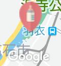 浜寺公園交通遊園事務所(1F)の授乳室情報