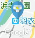 東羽衣駅(改札内)のオムツ替え台情報