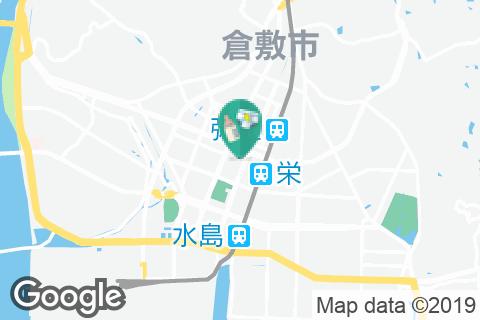倉敷市水島支所(5F)(赤ちゃんの駅)の授乳室・オムツ替え台情報