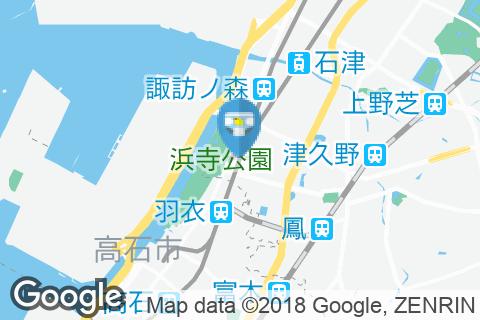 浜寺公園駅(改札内)のオムツ替え台情報