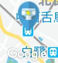 南海電気鉄道 中百舌鳥駅(改札内)のオムツ替え台情報