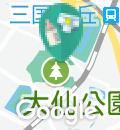 堺市博物館の授乳室・オムツ替え台情報